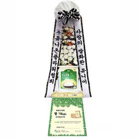 쌀화환1호(근조)